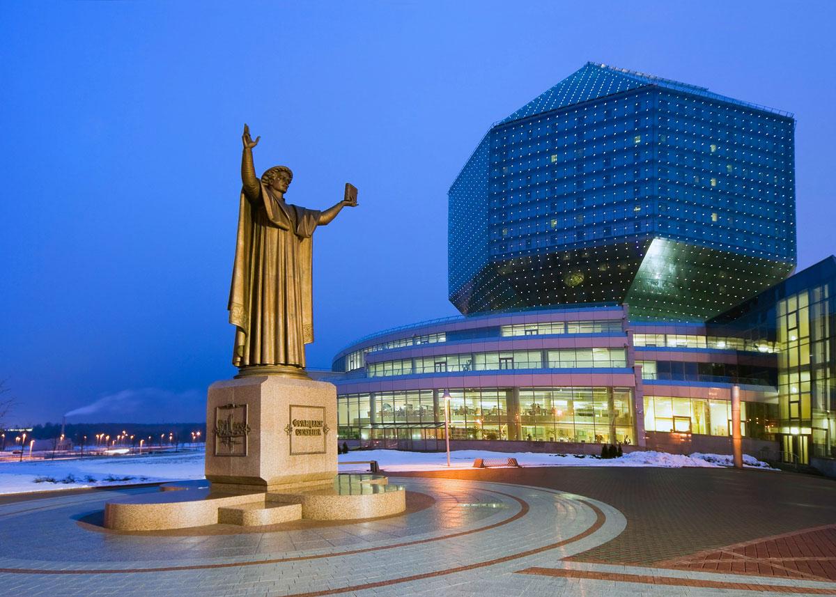 Minsk: Weißrussische Nationalbibliothek